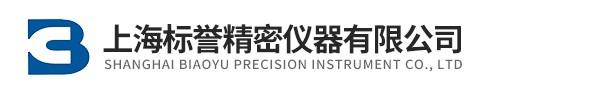 上海标誉精密仪器有限公司-金相磨抛机-切割机-镶嵌机-维氏硬度计