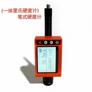 笔式硬度计 BM180D/G/DL